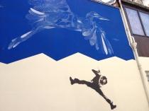 street art Baudelocque Paris